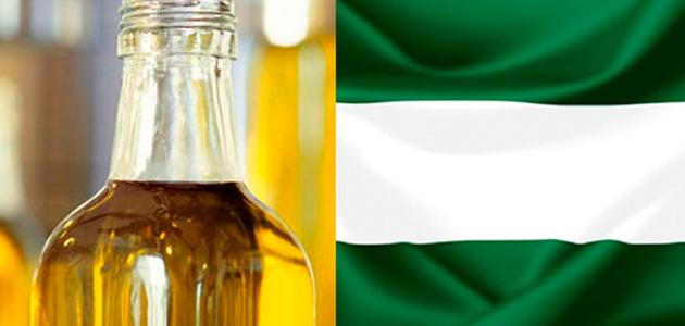 Andalucía dobla a Italia en exportaciones de aceite de oliva
