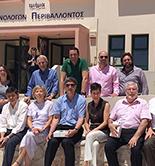 Nace la Oleocanthal International Society