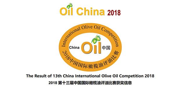 Un total de 66 AOVEs españoles, reconocidos en Oil China Competition