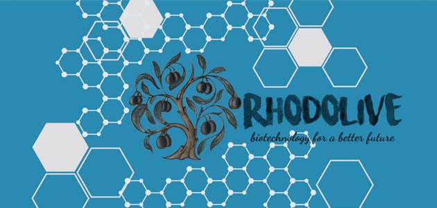 Rhodolive o cómo tratar las aguas residuales de las almazaras