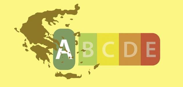 Grecia se suma a la lucha contra el etiquetado del AOVE en el Nutri-Score