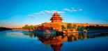 Nueva campaña de promoción del COI en China
