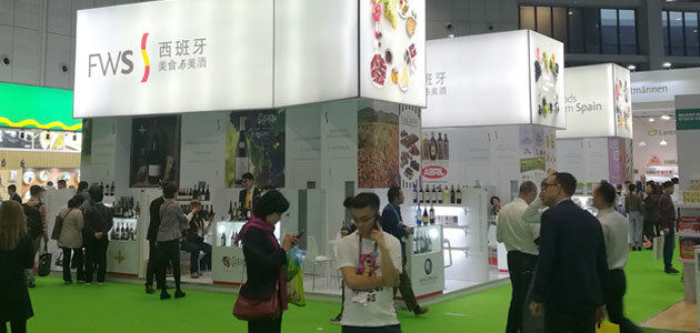 AOVE español en la feria China International Import Expo