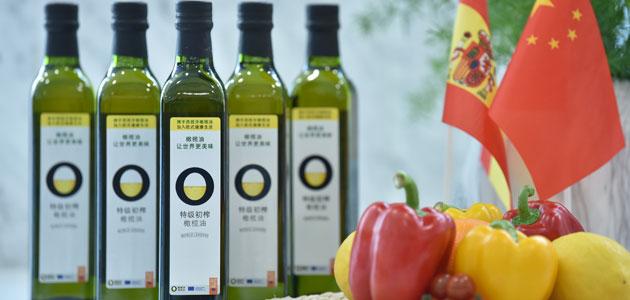 Finaliza 'Olive Oil World Tour': nueve mercados y más de 23.000 millones de contactos