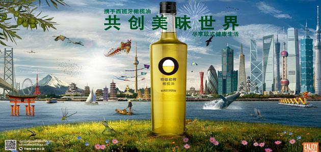 Arranca en China la campaña 'más ambiciosa' de Aceites de Oliva de España en el mercado asiático