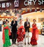 Varias firmas andaluzas venden sus AOVEs en la cadena de supermercados City Shop de China