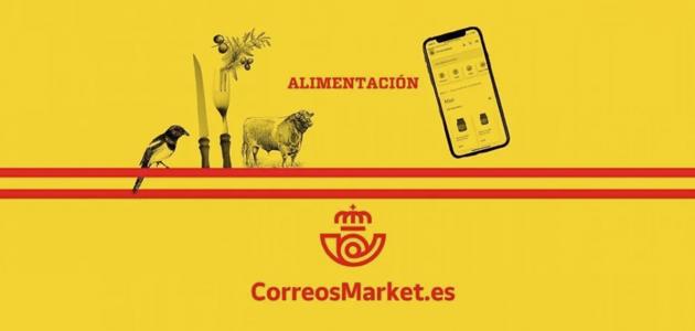 El MAPA desvela los premios Alimentos de España
