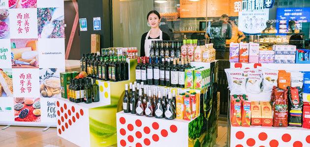 Extenda potencia la comercialización del AOVE andaluz en China