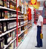 Facua detecta diferencias de hasta el 76% en el precio del aceite de oliva virgen de la misma marca