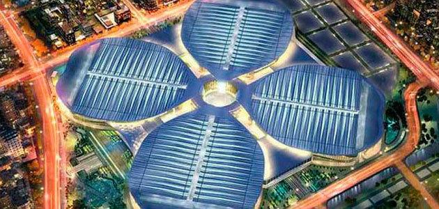China International Import Expo, primera feria internacional de China dedicada a las importaciones