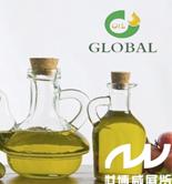 Pekín será la sede de la International High-end Health Edible Oil & Olive Oil Expo