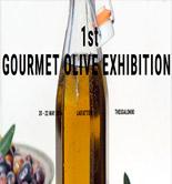 Gourmet Olive Exhibition, un nuevo evento en Grecia para promover la excelencia del AOVE