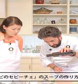 Nueva campaña de promoción de la Interprofesional del Aceite de Oliva Español en Japón