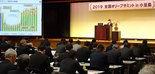 Japón creará la 'Asociación de Ciudades del Olivo' para impulsar el desarrollo de este cultivo en el país asiático