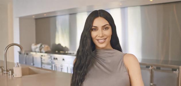 El efecto Kardashian