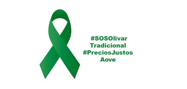 El sector olivarero anuncia una 'movilización permanente' hasta que se reviertan los bajos precios