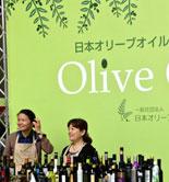 Olive Japan une a consumidores y productores de todo el mundo en su tercera edición
