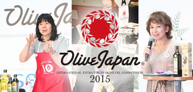 Olive Japan reunirá a consumidores y productores de todo el mundo en su cuarta edición