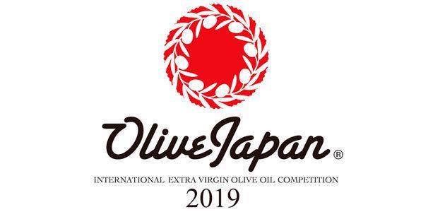 Abierto el plazo de inscripción para participar en Olive Japan