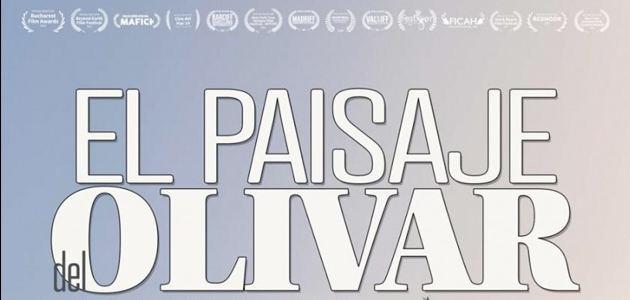 La Junta de Andalucía y el sector olivarero acuerdan trabajar de forma conjunta ante la crisis de precios