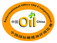 China International Olive Oil Competition