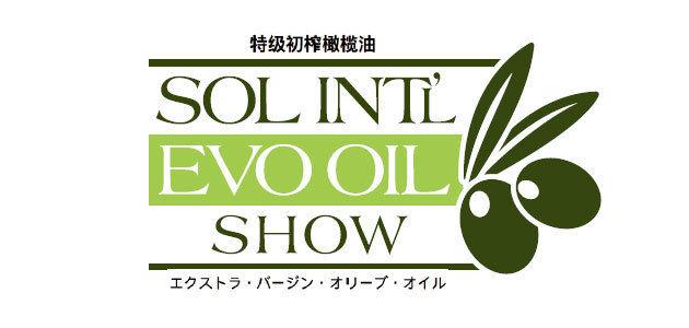 The Sol Intl' EVO Oil Show, una nueva iniciativa para promocionar el AOVE en China