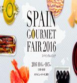 El AOVE, entre los alimentos españoles que viajan a la Spain Gourmet Fair de Japón