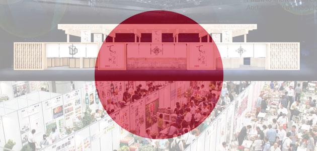 Japón, un mercado de oportunidades en la feria internacional Supermarket Trade Show de Tokio